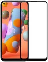 Ёmart Защитное стекло для Samsung Galaxy M11