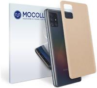 Пленка защитная MOCOLL для задней панели Samsung GALAXY A41 Кожа белая