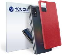 Пленка защитная MOCOLL для задней панели Samsung GALAXY M21 кожа красная