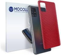 Пленка защитная MOCOLL для задней панели Samsung GALAXY A50S Карбон красный