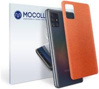 Пленка защитная MOCOLL для задней панели Samsung GALAXY A10 Металлик оранжевый