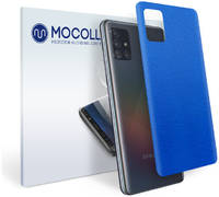 Защитная пленка MOCOLL для Samsung GALAXY A8 Plus Металлик синий (SAMZ756)