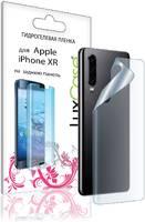 LuxCase Защитная гидрогелевая пленка для iPhone XR / на экран и заднюю поверхность/86057