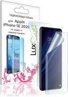LuxCase Защитная пленка для iPhone 7 / 8 / SE 2020 / на экран и заднюю поверхность/86039