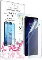 LuxCase Защитная гидрогелевая пленка для Xiaomi Mi 11 / на экран и заднюю поверхность/86036