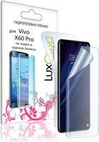 LuxCase Защитная гидрогелевая пленка для Vivo X60 Pro / на экран и заднюю поверхность/86003