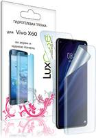 LuxCase Защитная гидрогелевая пленка для Vivo X60 / на экран и заднюю поверхность/86006
