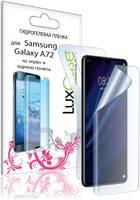 LuxCase Защитная гидрогелевая пленка для Samsung Galaxy A72 / на экран и заднюю поверхность/86021