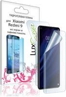 LuxCase Защитная гидрогелевая пленка для Xiaomi Redmi 9 На экран и заднюю поверхность/86081