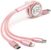 Кабель выдвижной USB - Type-C - MicroUSB - Lightning 1м GSMIN (Розовый)