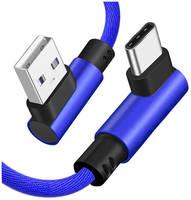 Кабель GSMIN угловой USB - Type-C тканевый 1м (Синий) Кабель GSMIN угловой USB - Type-C тканевый 1м (Красный)