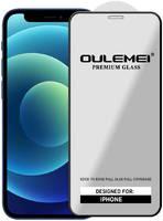 QVATRA Защитное стекло ПРЕМИУМ для Apple iPhone XS max / для Айфон ХS max / 9D на весь экран premiglass_appleXSmax