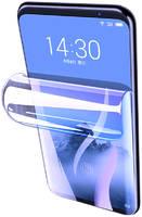 Защитная Anti-blue пленка Rock для экрана ZTE Blade 20 Smart (1206759)