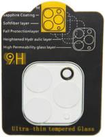 Promise Mobile Защитное стекло камеры для iPhone 11 Pro