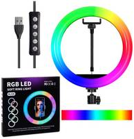 Кольцевая лампа Soft Ring Light MJ26, 26 см, Цветная кольцевая селфи-лампа 26 см (мультиколор) RGB MJ26 с Bluetooth пультом для селфи, держателем для смартфона и штативом 210 см