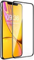 Защитное стекло QVATRA для Apple iPhone XR и iPhone 11