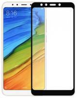 Защитное стекло Glass King 2.5D для Xiaomi Redmi 5 Черный