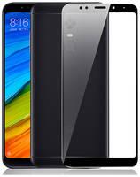 Защитное стекло Glass King 2.5D для Xiaomi Redmi 5 Plus Черный
