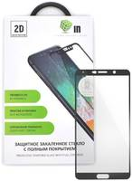 Защитное стекло 2D INAKS для Huawei Nova 2i Full Glue/Full Screen, черное
