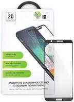 Защитное стекло 2D INAKS для Huawei P smart Full Glue/Full Screen, черное