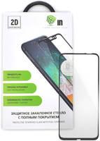 Защитное стекло 2D INAKS для Huawei Nova 7i Full Glue/Full Screen, черное