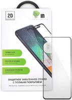 Защитное стекло 2D INAKS для Huawei Nova 6 Full Glue/Full Screen, черное