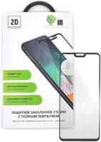 Защитное стекло 2D INAKS для Huawei Honor 8X Full Glue/Full Screen, черное