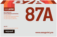 Картридж для лазерного принтера EasyPrint LH-87A, совместимый