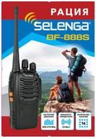 Радиостанция BF-888S SELENGA