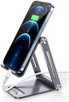 Держатель для смартфона Ugreen 80708 Adjustable Aluminum Phone Holder