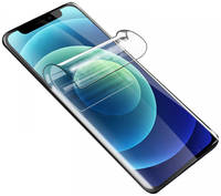 Гидрогелевая защитная плёнка Rock для iPhone 12 Pro Max (Прозрачная)