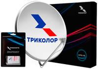 Комплект спутникового ТВ Триколор UHD CI+ CAM модулем Европе