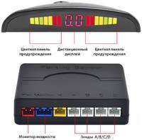 Парктроник 4 датчика Assistant Parking Sensor