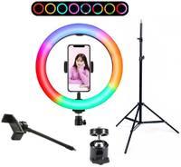 Кольцевая лампа RGB MJ-33, 33см