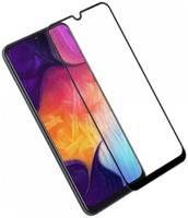 Ёmart Защитное стекло для Samsung Galaxy A12 (Черное)