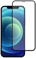 Open Color Защитное стекло 5D Full Cover для iPhone 12 Pro Max (Черное)