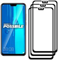 Комплект из 3х стекол Krutoff для Huawei Y9 2019/Y8S черное