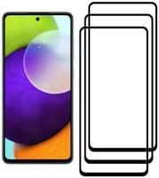 Комплект из 3х стекол Krutoff для Samsung Galaxy A52 черное