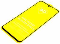 Защитное стекло PC Full для Huawei Nova 5 Pro Black