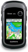 Туристический навигатор Garmin eTrex 30x GPS/GLONASS Russia