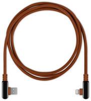 Кабель AUX Rombica Digital Electron I 1,2 м Brown