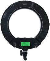 Кольцевая лампа Okiro Led Ring Ax 480 E 240 Led