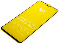 PC Защитное стекло 9H Full для Xiaomi Redmi Note 8 Pro Black