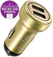 Автомобильное зарядное устройство Dotfes B05M 2xUSB, 3.4A, +кабель micro USB