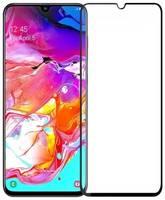 Защитное стекло Mobix для Samsung A70