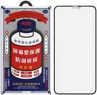 Защитное стекло для iPhone 11 Pro Max/XS Max 3D Remax Medicine Glass GL-27 - Black