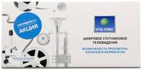 Комплект цифрового ТВ НТВ-Плюс модуль NEOTION SA CAM VIACCESS CI + 1.3