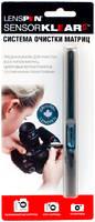 Чистящее средство для фотоаппарата Lenspen SensorKlear II SK-II-A
