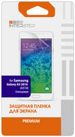 Пленка InterStep для Samsung Galaxy A5 (SM-A510)