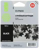 Картридж для струйного принтера Cactus CS-PGI35